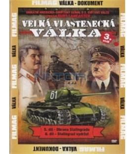 Velká vlastenecká válka - 3. DVD/Neznámá válka (Neizvestnaja Vojna/The Unknown War) DVD