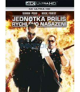 Jednotka příliš rychlého nasazení 2007 (Hot Fuzz) (4K Ultra HD) - UHD Blu-ray + Blu-ray
