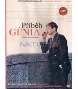 Příběh génia 1991 (Genij) DVD