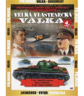 Velká vlastenecká válka - 4. DVD/Neznámá válka (Neizvestnaja Vojna/The Unknown War) DVD