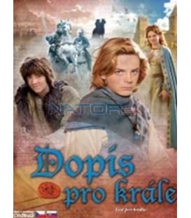 Dopis pro krále (Brief voor de koning, De) DVD
