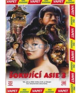 Šokující Asie 3 - Po setmění (Shocking Asia III: After Dark) DVD