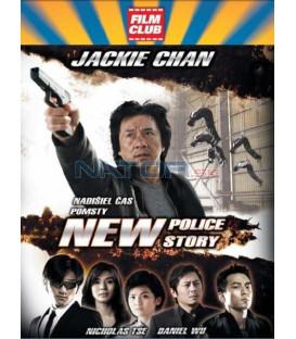 New Police Story DVD
