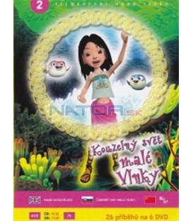 Kouzelný svět malé Vlnky 2 (Magic Wonderland) DVD