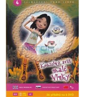 Kouzelný svět malé Vlnky 4 (Magic Wonderland) DVD