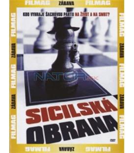 Sicilská obrana DVD (Сицилианская защита / Sitsilyanskaya zashchita)