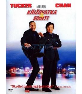 Křižovatka smrti 2 (Rush Hour 2) DVD