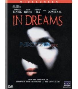 Přízraky ze snů (In Dreams)