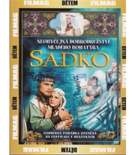Sadko DVD (Садко / Sadko)