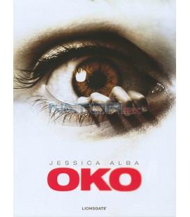 Oko (The Eye) DVD