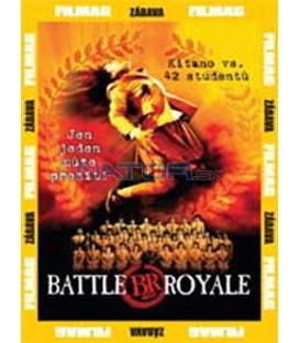 Battle Royal DVD (Batoru Rowaiaru) DVD