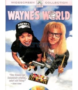 Wayneův svět (Waynes World)