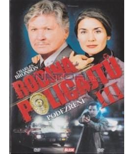 Rodina policajtů III: Podezření (Family of Cops III) DVD