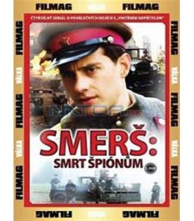 SMERŠ: Smrt špiónům - 1. DVD (Смерш / Smersh)