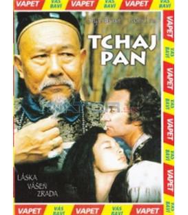 Tchaj-pan (Tai-pan) DVD