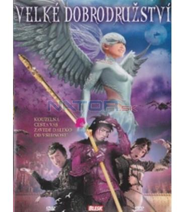 Velké dobrodružství DVD (Ching din dai sing)