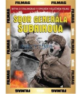 Sbor generála Šubnikova DVD (Korpus generala Shubnikova)