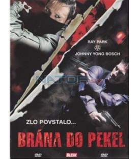Brána do pekel (Hellbinders) DVD