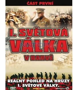 I. světová válka v barvě - část první (World War I in Colour) DVD