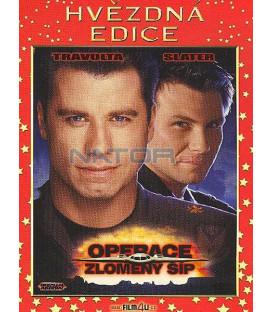 Operace Zlomený šíp (Broken Arrow) DVD