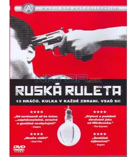 Ruská Ruleta (13 Tzameti) DVD