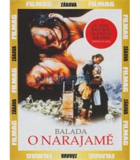 Balada o Narajamě DVD  (Narayama bushiko)