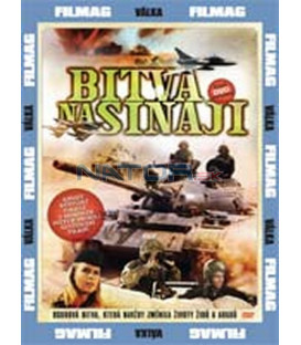 Bitva na Sinaji DVD (Hamisha Yamim BSinai)