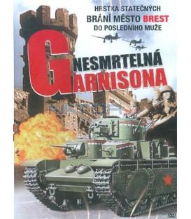 Nesmrtelná garnisona (Бессмертный гарнизон) DVD