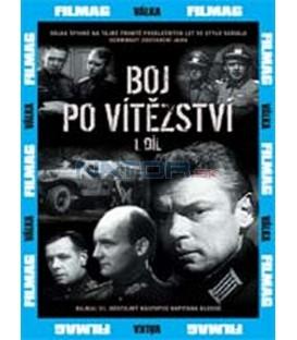 Boj po vítězství 1 DVD (Boj posle pobědy)