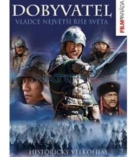 Dobyvatel (Aoki Ôkami: chi hate umi tsukiru made) DVD