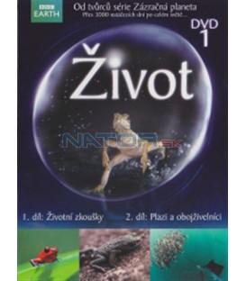 Život - DVD 1 (Life)