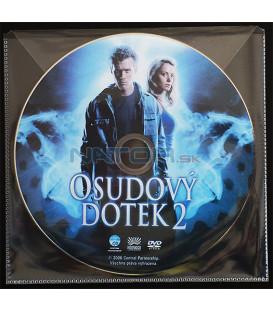 Osudový dotek 2 (The Butterfly Effect 2)  DVD (BALENIE V OBÁLKE Z FOLIE PRIEHĽADNÁ)