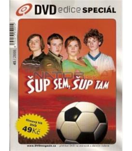 Šup sem, šup tam (2 Moves and a Pass) DVD