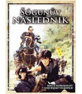 Šógunův následník (Shôgun Iemitsu no ranshin – Gekitotsu) DVD