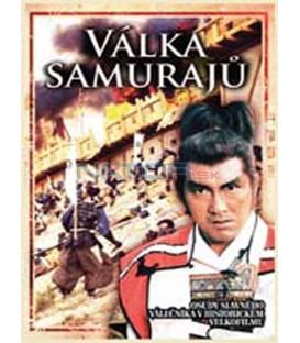 Válka samurajů (Sanada Yukimura no bouryaku) DVD