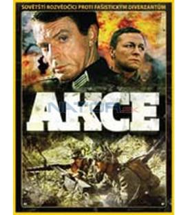 Akce DVD (Akcija) DVD