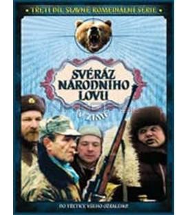 Svéráz národního lovu v zimě (Osobennosti nacionaľnoj ochoty v zimnij period)