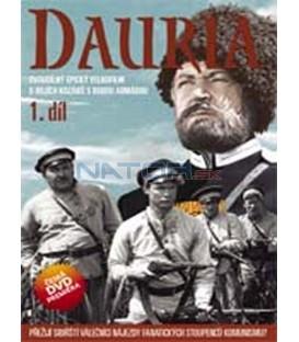 Dauria – 1. DVD (Dauriya)