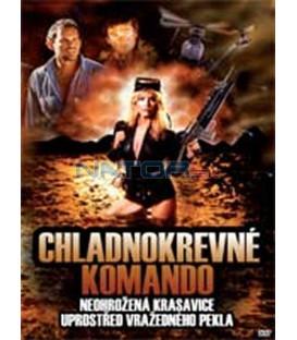 Chladnokrevné komando (The Delos Adventure) DVD
