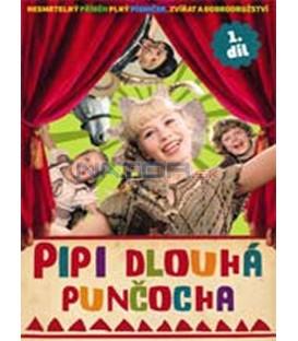 Pipi Dlouhá punčocha – 1. díl (Peppi Dlinnyychulok) - SLIM BOX