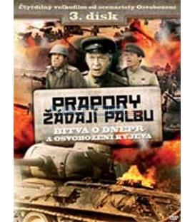 Prapory žádají palbu – 3. DVD – SLIM BOX  (Batalyony prosyat ognya)