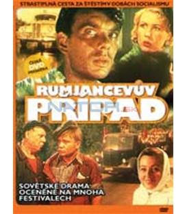 Rumjancevův případ (Djelo Rumjatseva) DVD