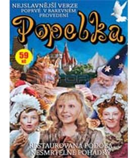 POPELKA (Zoluška SLIM BOX  DVD