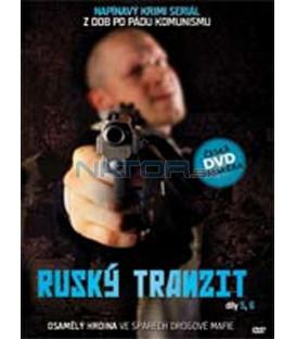 Ruský tranzit – 2. DVD (Russkij tranzit)