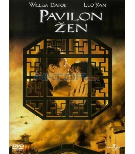 Pavilon žen (Pavilion of Women)