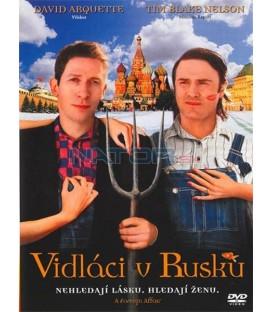 Vidláci v Rusku(A Foreign Affair)