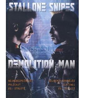 Demolition Man  (Demolition Man)