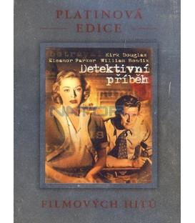 Detektivní příběh (Detective Story) DVD