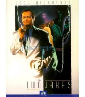 Dva Jakeové  (The Two Jakes)