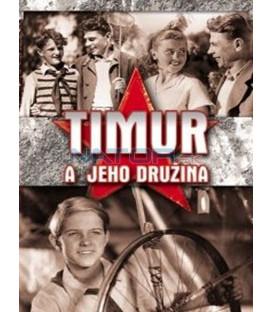 Timur a jeho parta (Timur i jego komanda) DVD